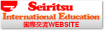 Seiritsu International Education