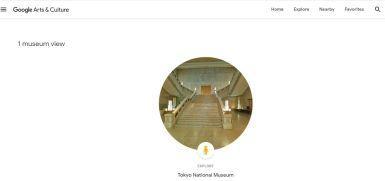 20200521 japanese virtual tours.jpg
