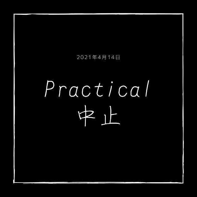 Practical0414.png