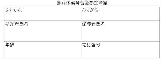 application_form.jpg